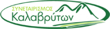 69346-logo_kalavritacoop.w220.h60.w220.h60