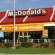 κοτόπουλα χωρίς αντιβιοτικά στα McDonald's